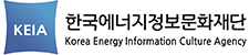 KEIA Korea Energy Information Culture Agency
